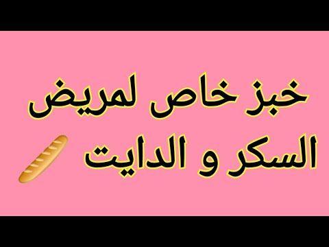 Pin By Jalal Mustafa On Astuces Sante Ali Quotes Health Education Arabic Food