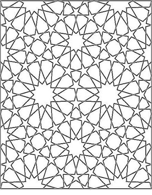 Pin By Phoebe On Drawings Geometric Star Islamic Art Pattern Geometric Art