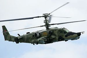 Russian Air Force Kamov Ka-50