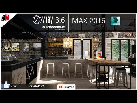 VRAY 3 6 RENDER SETTING WITH LIGHTING | 3ds max in 2019