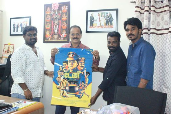 Danny Second Look Revealed by Producer Dhananjayan
