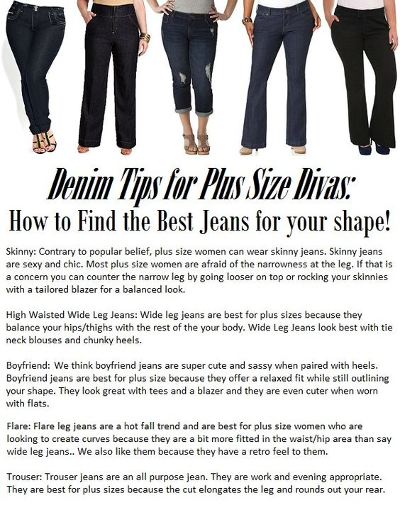 Tip for finding the right jeans for your body style..: