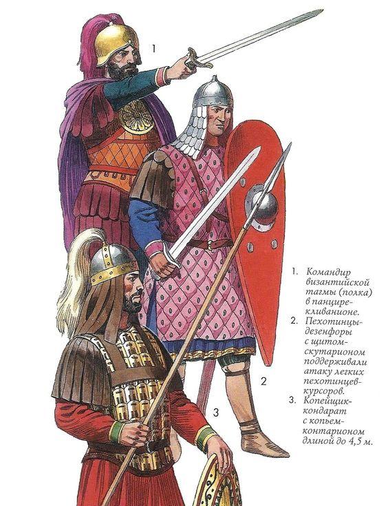 The Byzantine soldier