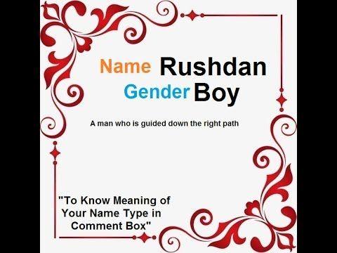 Quranic Baby Boy Names Starting With R | Quranic Names For Boys |  Safarejannat - YouTube | Baby boy names, Boy names, Baby names