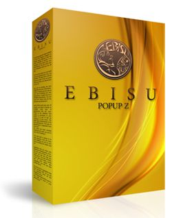 EBISU POPUP Z :: BRAINERI BUSINESS OUTLET