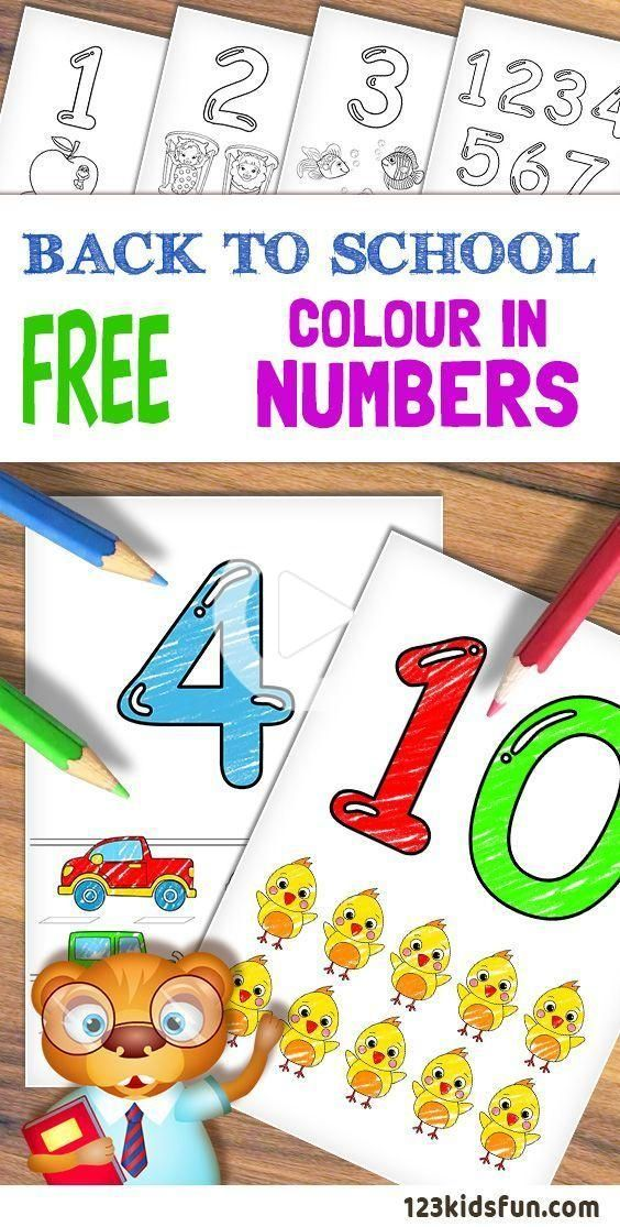 Free Printable Number Coloring Pages 1 10 For Kids In 2020 Coloring For Kids Free Free Printable Numbers Alphabet Coloring Pages