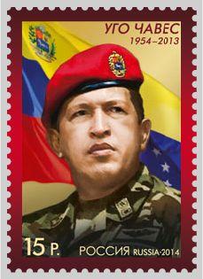 № 1845 Hugo Rafael Chávez Frías, Político de América Latina (Emisión Conmemorativa)