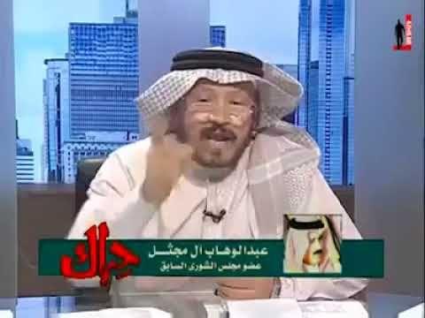 عضو مجلس الشورى السعودي يطالب بقطع أذن الوافد عند خروجه من البلاد Places To Visit