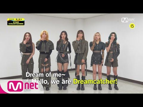 2020 Mama Star Countdown D 26 By Dreamcatcher Youtube Dream Catcher Mnet Asian Music Awards Countdown