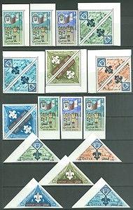 QATAR : 1966. Scott #113-13G Boy Scouts set & S/S Perf & Imperf. Very Scarce. | eBay