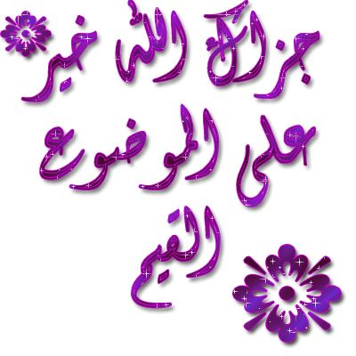 Pin By Omari Mohamed On Words كلمات وردود Allah Lei Necklace Peace