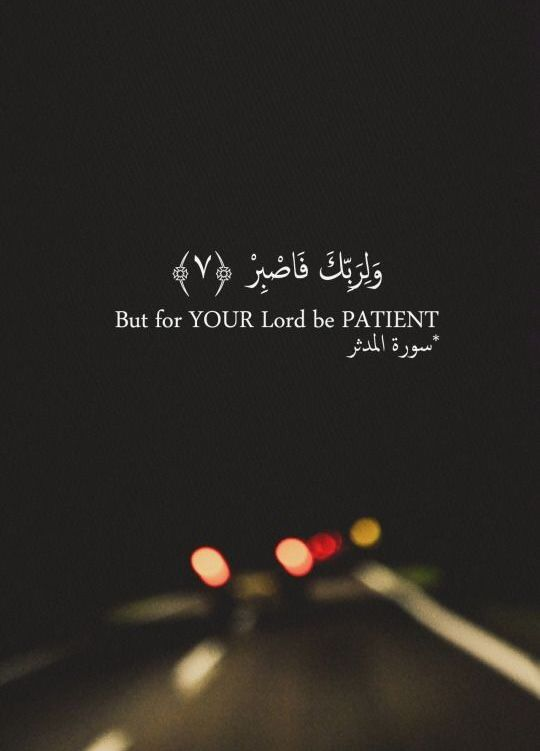 Quran Wallpapers خلفيات قرانية Quran Verses Quran Quotes Quran
