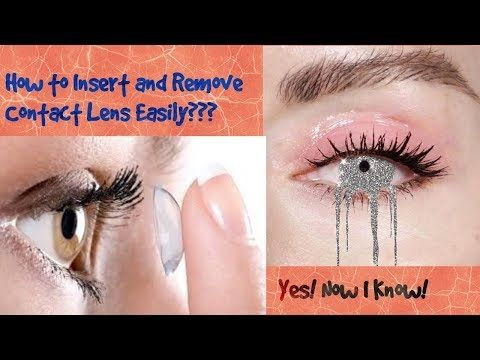 How To Insert And Remove Contact Lens Easily Youtube Contact Lenses Lens Used Lenses