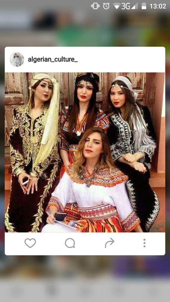 Tennues algerienne