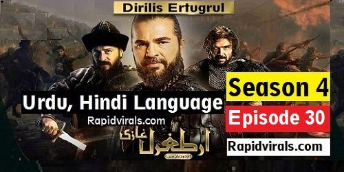 Ertugrul ghazi Season 4 Episode 30 in Urdu in 2020 | Season 4, Episode,  Seasons