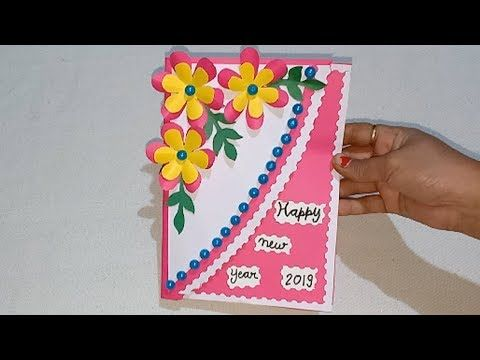 1325 New Year Greeting Card Best Out Of Waste How To Make New