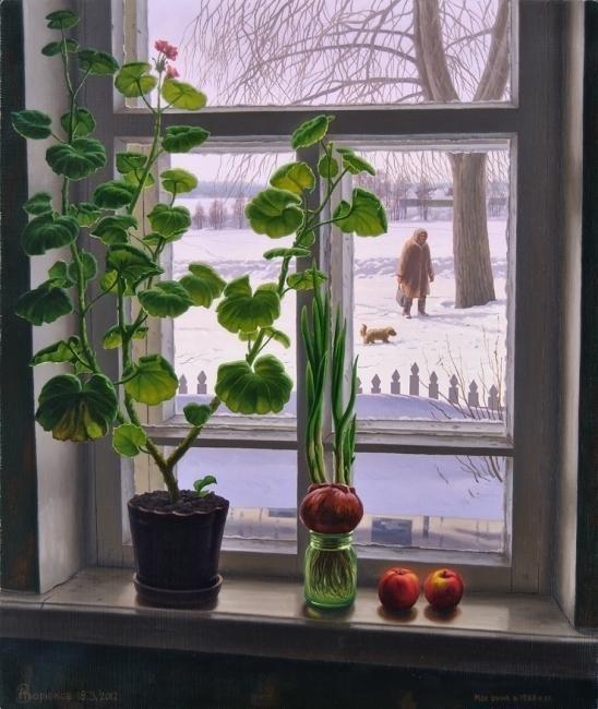 Зорюков Александр. Герань на моем окне
