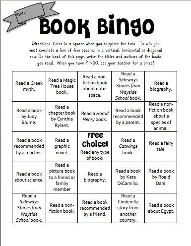 Book report bingo worksheet