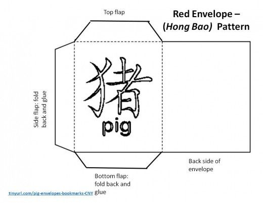 Printable Envelopes And Bookmarks For Year Of The Pig Kids