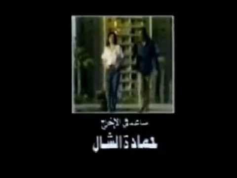 تتر مسلسل مكان فى القلب عمر خيرت Youtube
