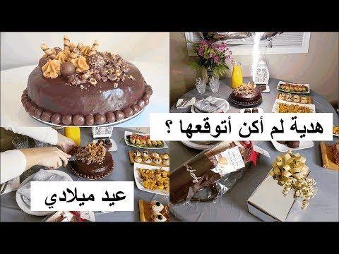 فطائر حلوة هشة وطرية بدون بيض سهلة وسريعة في دقائق Youtube Food Desserts Breakfast