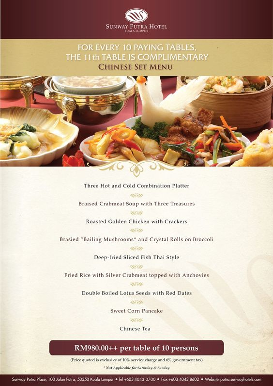 Good News! We are officially launching 10+1 promotion for Chinese Set Menu 2012! MYR 980++ per table of 10 persons. T applied.
