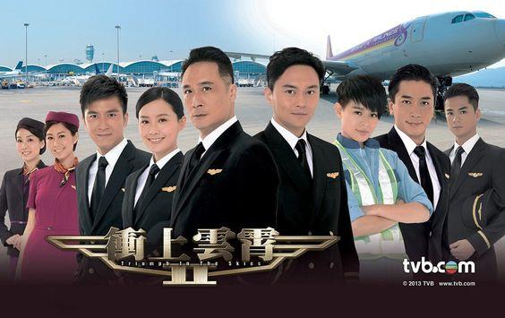 bao la vung troi 2 - Triumph In The Skies II (2013) Thuyết Minh