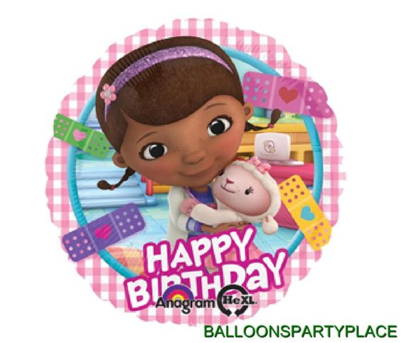DOC MCSTUFFINS BALLOONS party supplies lambie DECORATIONS HAPPY BIRTHDAY MYLAR