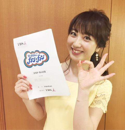 川田裕美アナウンサーのイエロー