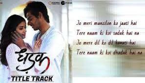 Free Download Jo Meri Manzilon Ko Ringtone Mp3 Best Hindi Song Ringtone Free Download Jo Meri Manzilon Ko Jati Hai Ringtone Down Lyrics Bollywood Songs Songs