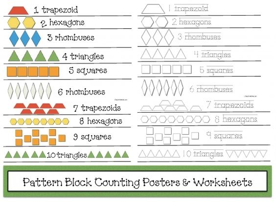 FREE Pattern Block counting posters & black and white worksheets ...