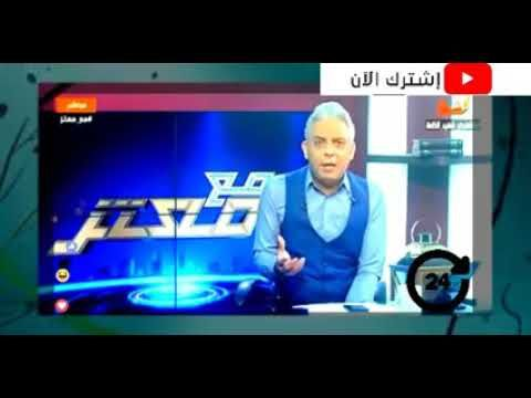 حقائق غريبة يكشف عنها الإعلام معتز مطر على إثر إغتيال جمال خاشقجي Talk Show Television Scenes