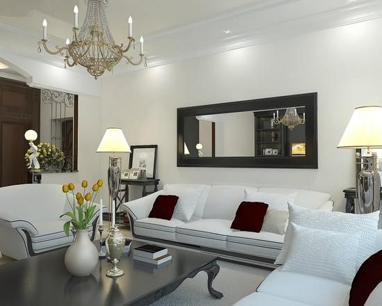 Mirror In Living Room: Decorating With Mirrors: Home Decorating