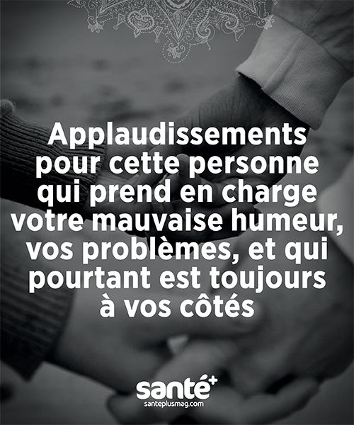 Citation soutien couple