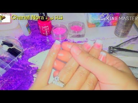 تركيب الأظافر الاصطناعية بالمنزل باحترافية بدون جل Unas Postizas En Casa Paso A Paso Youtube Youtube Maquillaje De Ojos Gel