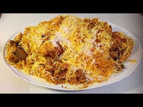 برياني هندي بالدجاج غدانا لهذا اليوم اكلة لا تتنسى Youtube Cooking Recipes Middle Eastern Recipes Cooking