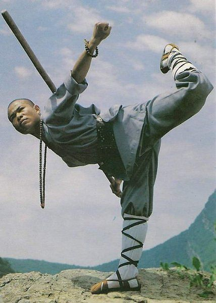 Shaolin Kung Fu: stick . All Things Chinese @classicchina