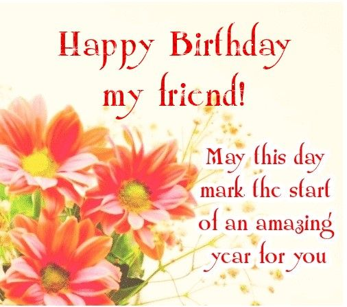 """If a good friend has a birthday, it will be a bit more than just """"Happy  Birthday My Friend""""… 