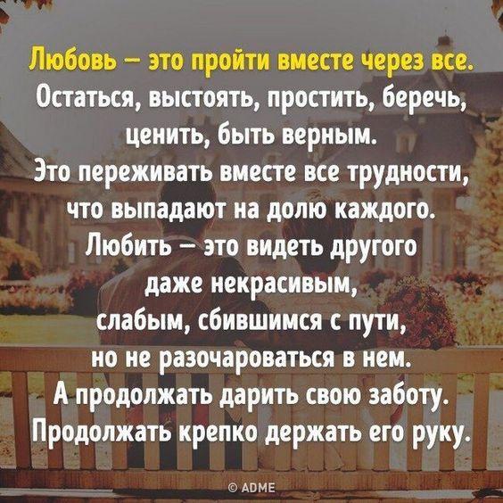 Sign In Duhovnye Citaty Citaty Mudrye Citaty