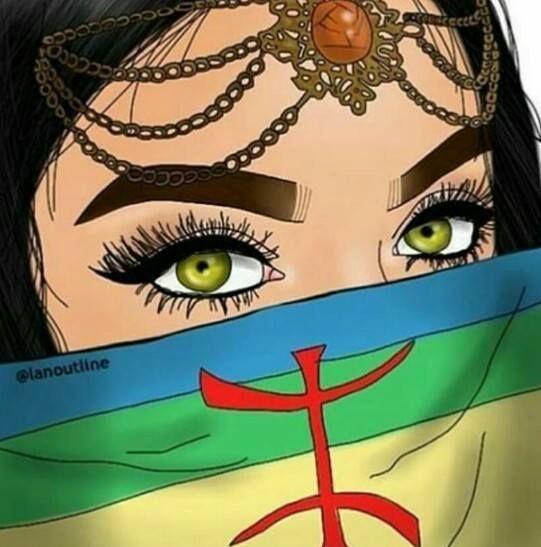 Insaf La Rif Drapeau Amazigh Paysage De Kabylie Image De Fille Dessin