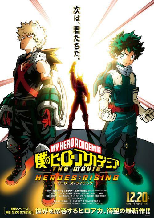 My Hero Academia The Movie Heroes Rising Film Gets Trailer Visual Anime Herald Anime Films Hero Movie My Hero