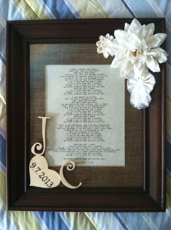 Framed Wedding Song For A Burlap And Lace Themed Wedding