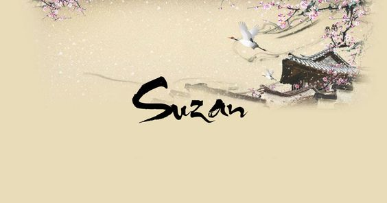 Suzan | Your calligraphy name