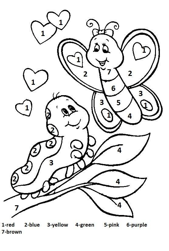 Free Printable Color By Number Coloring Pages Best Coloring Pages For Kids Printable Valentines Coloring Pages Valentine Coloring Pages Monkey Coloring Pages