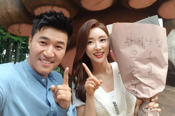 Kim Jong Min Reveals Break-Up With Hwang Mi Na