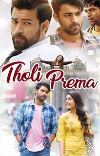 tholi prema full movie online free watch