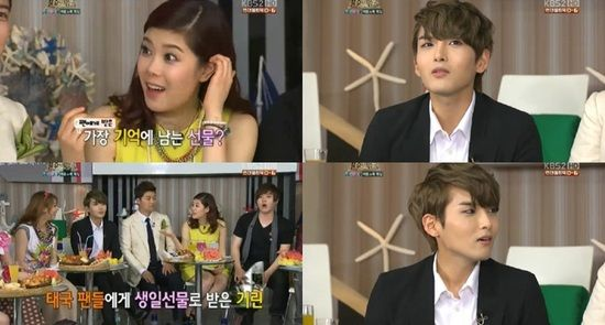 What gift from fans does Super Junior's Ryeowook find most memorable?