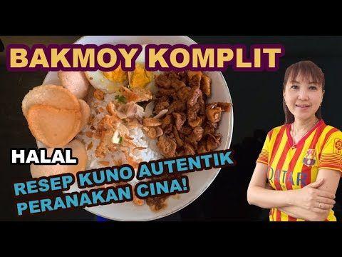 Bakmoy Komplit Udang Ayam Resep Kuno Nenek Moyang Autentik Peranakan Cina Halal Youtube Cina Jamur Nenek