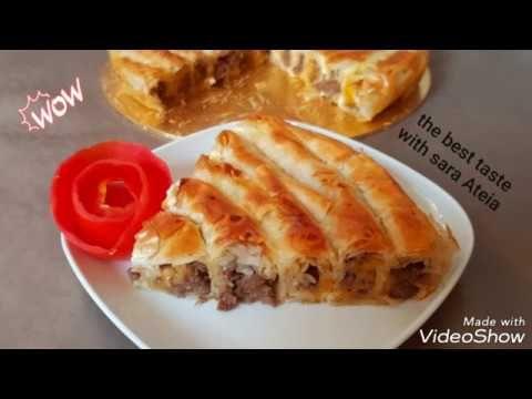 البوريك التركى باللحمه أحلى وصفة للجلاش متأكده هتعمليها أول ماتشوفى الفيديو Youtube Pastry