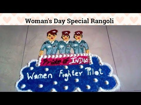 Women S Day Special Rangoli Designs Woman Pilot In Indian Air Force Patriotic Rangoli Designs Youtube Special Rangoli Simple Rangoli Rangoli Designs 100+ beautiful rangoli design for india independence day. women s day special rangoli designs